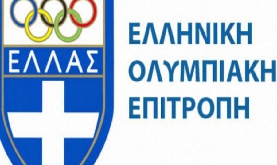 Στην Αθήνα η 50η Γενική Συνέλευση των Ευρωπαϊκών Ολυμπιακών Επιτροπών το 2021