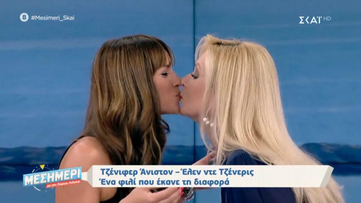 Ελένη Τσολάκη - Κατερίνα Γκαγκάκη: Φιλήθηκαν στο στόμα! (video)