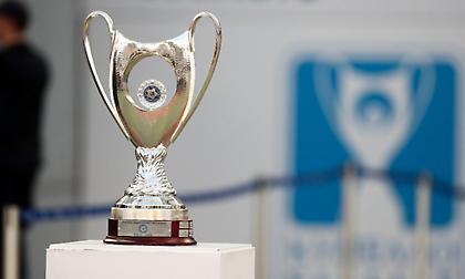 Εκπλήξεων συνέχεια στο Κύπελλο Ελλάδας
