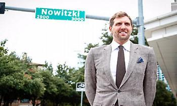 Εγκαινιάστηκε ο δρόμος «Nowitzki» στο Ντάλας