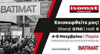 Η ISOMAT στη διεθνή έκθεση BATIMAT 2019