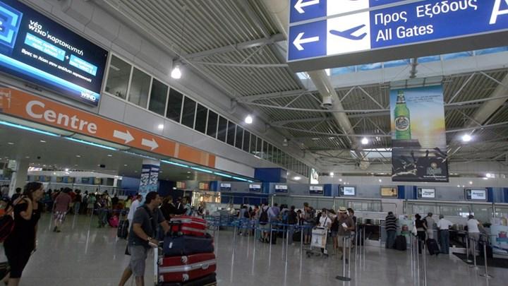 Μαζί στο αεροδρόμιο Ολυμπιακός και ΑΕΚ