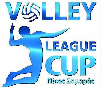 Ολυμπιακός-ΠΑΟΚ στα ημιτελικά του League Cup «Νίκος Σαμαράς»
