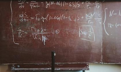 Κουίζ ευστροφίας: Αν κάνεις κάτω από 3 λάθη, τότε ανήκεις στο 10% των πιο ευφυών Ελλήνων