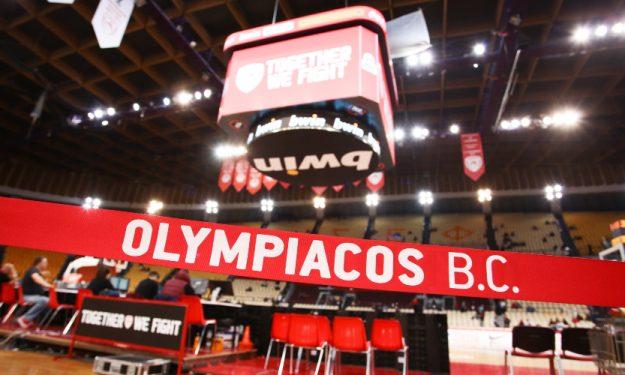Ολυμπιακός: Πισωγύρισμα 15 χρόνων στα εντός έδρας παιχνίδια