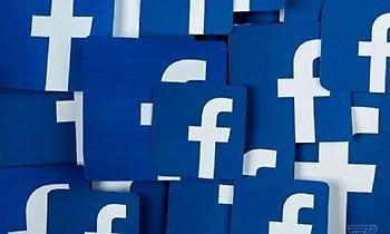 Σάλος από τη μεγάλη αλλαγή που ετοιμάζει το Facebook