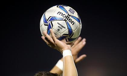 Το πρόγραμμα του πρώτου γύρου της Super League 2
