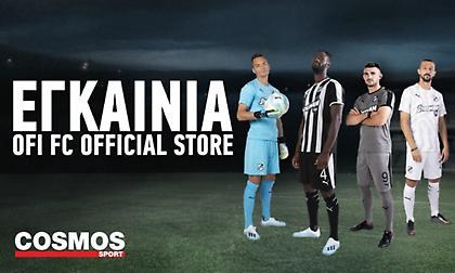 Εγκαίνια του OFI FC Official Store την Πέμπτη!