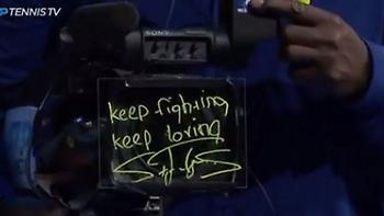Το μήνυμα του Τσιτσιπά μετά τη νίκη του (video)