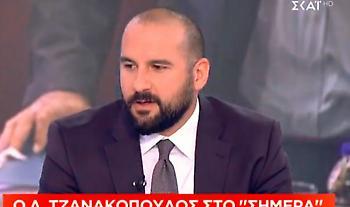 Tζανακόπουλος για Προανακριτική: Δεν έχουμε αντικατασταθεί από την Επιτροπή