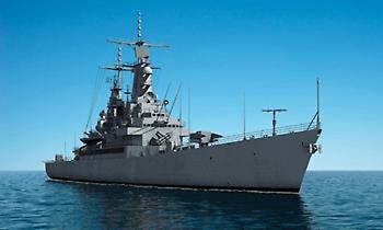 Κόστισε μια περιουσία: Το πλοίο που θα άλλαζε τις ισορροπίες στο Αιγαίο έγινε παλιοσίδερα