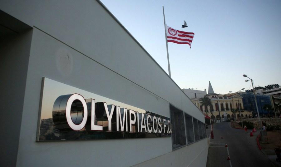 Ετοιμάζει κινήσεις για τη διαιτησία ο Ολυμπιακός
