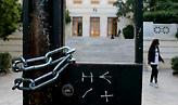 Πολυτεχνείο: Νέος γύρος καταλήψεων - Οι σχολές που κλείνουν σε Αθήνα, άλλες πόλεις