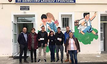 Μήνυμα ελπίδας από ΠΣΑΠ και Αστέρα Τρίπολης για τον Πέτρο