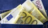 Πορτογαλία: Η κυβέρνηση θα αυξήσει τον κατώτατο μισθό στα 635 ευρώ