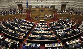 Βουλευτές ΝΔ: Τέλος στην ιδιότυπη ασυλία όσων προκαλούν επεισόδια
