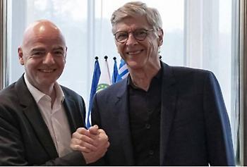 Έπιασε δουλειά στη FIFA ο Βενγκέρ
