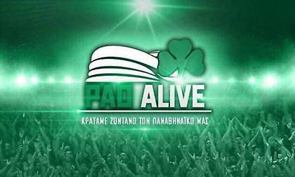 Άρχισε η «καμπάνια» του PAO ALIVE στο εξωτερικό: «Όπου υπάρχει Ελλάδα, υπάρχει Παναθηναϊκός»