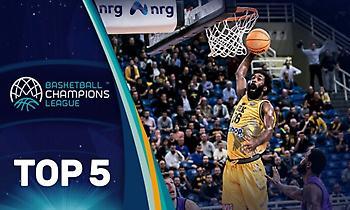 Ο Σαντ - Ρος στην κορυφή του top-5 του BCL (video)