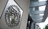 ΔΝΤ: Χαμηλότερα πλεονάσματα – Καμπανάκι για δημοσιονομικούς, αναπτυξιακούς στόχους