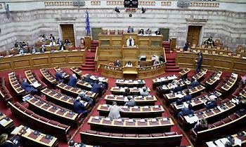 Τη Δευτέρα ξεκινά η συζήτηση για την αναθεώρηση του Συντάγματος