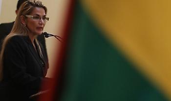 Βολιβία: Η Λα Πας θα απελάσει όλους τους διπλωμάτες της Βενεζουέλας