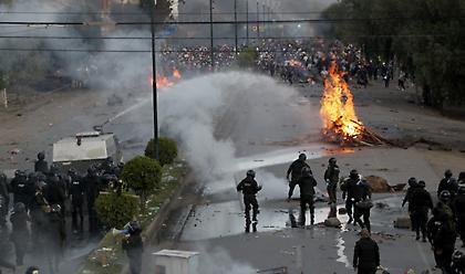 Τέσσερις ακόμα νεκροί στις διαδηλώσεις στη Βολιβία