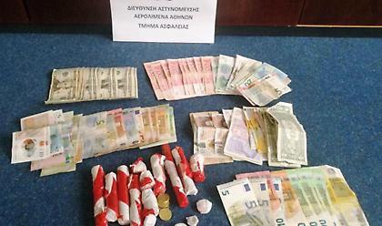 Συνελήφθη ζευγάρι από τη Χιλή - Έκλεβαν ταξιδιώτες στο «Ελ.Βενιζέλος» (pics)
