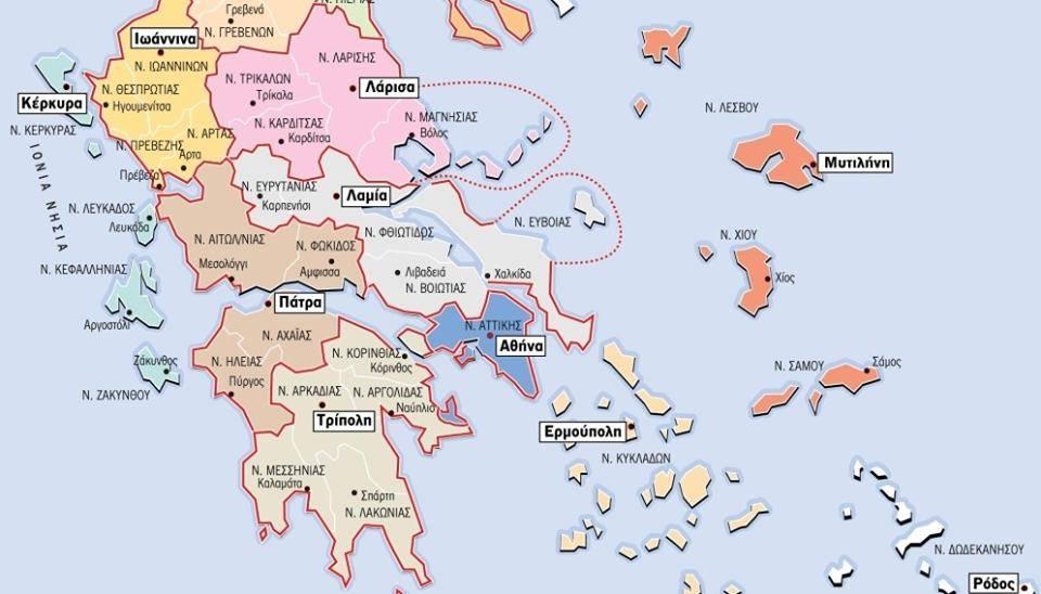 10/10 κανείς: Μπορείς σε 2' να θυμηθείς που βρίσκονται 10 πόλεις και χωριά της Ελλάδας;