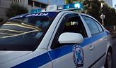 Θεσσαλονίκη: 13χρονος καταγγέλλει ότι δέχθηκε επίθεση με σιδερογροθιά