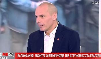 Βαρουφάκης: Λάθος η επέμβαση στην ΑΣΟΕΕ - Οι επιχειρήσεις στα Εξάρχεια εντελώς ανόητες