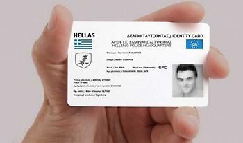 Νέα ταυτότητα: Τι μορφή θα έχει, πότε κυκλοφορεί και πώς θα διασυνδέεται με το Δημόσιο