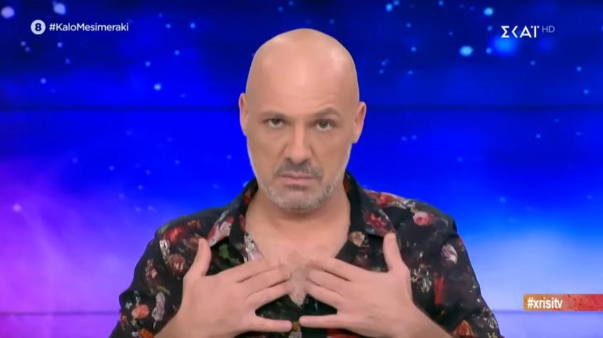 Καλό μεσημεράκι | Νίκος Μουτσινάς: «Θα χορέψω γυμνός στη Φαίη Σκορδά...»!
