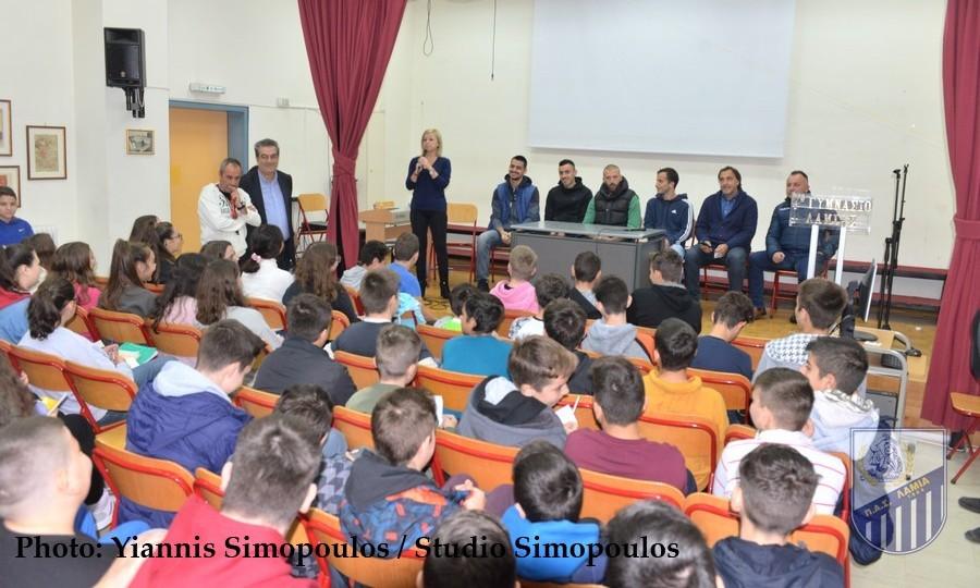 Επίσκεψη της Λαμίας στο 7ο Γυμνάσιο
