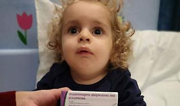 Ολοκληρώθηκε η θεραπεία του μικρού Παναγιώτη-Ραφαήλ