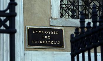 Η Ολομέλεια του ΣτΕ θα ξεκαθαρίσει το θέμα με τα αναδρομικά των συνταξιούχων