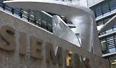 Κανένα ελαφρυντικό για τους κατηγορούμενους της Siemens προτείνει η εισαγγελέας