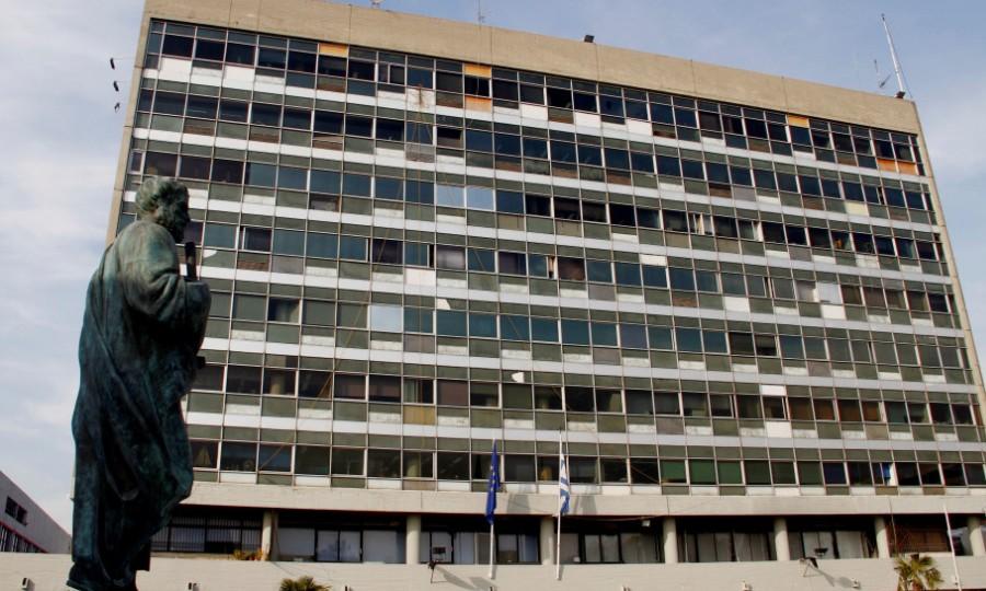 ΑΠΘ: Προπηλακισμοί, απειλές και βία δεν έχουν θέση στο Πανεπιστήμιο