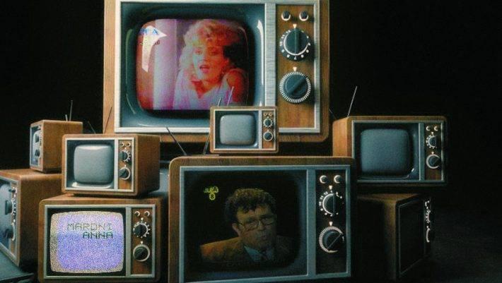 Το κανάλι με τις θρυλικές ταινίες που κανείς δεν κατάφερε να κλείσει (pics)