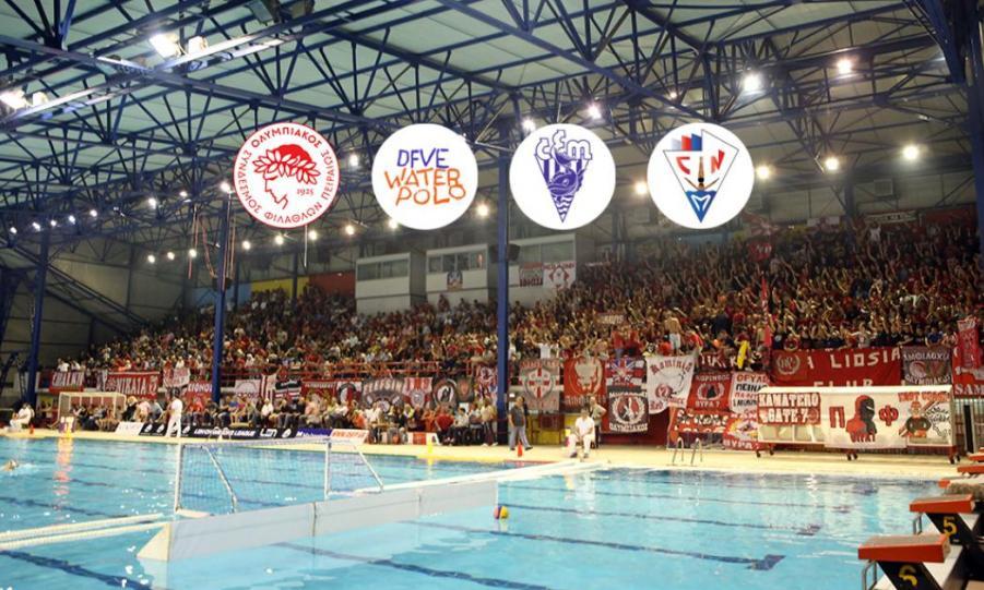 Ξεκινάει το ευρωπαϊκό ταξίδι του Ολυμπιακού