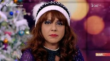 Καλό μεσημεράκι: Η «Βάνια» έχει δίδυμη αδερφή! – Το σοκ του Νίκου Μουτσινά (video)