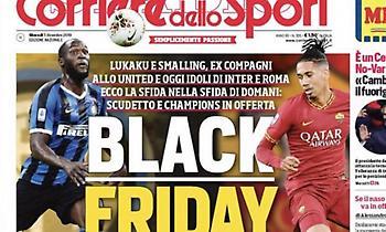 Λουκάκου για τίτλο Corriere dello Sport: «Ένας απ΄ τους πιο ηλίθιους που έχω δει»
