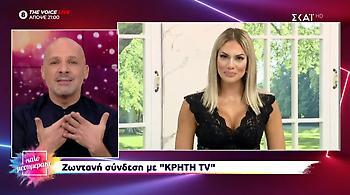 Καλό μεσημεράκι: Χαμός στην εορταστική εκπομπή του Νίκου Μουτσινά! (video)