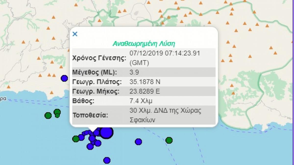 Κρήτη: Σεισμική δόνηση κοντά στα Χανιά