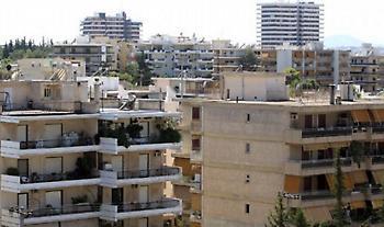 ΥΠΟΙΚ: Η παράταση στις αιτήσεις για προστασία 1ης κατοικίας - Το πλαίσιο