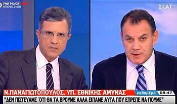Παναγιωτόπουλος στον ΣΚΑΪ: Τι μάς είπε ο Ερντογάν – Το ΥΠΕΘΑ δεν είναι περιστερώνας