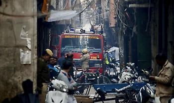 Ινδία: Δεκάδες νεκροί από πυρκαγιά σε εργοστάσιο στο Νέο Δελχί