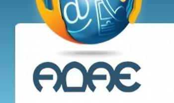 ΑΔΑΕ: Ενστάσεις για την άρση του απορρήτου στα κακουργηματικά οικονομικά εγκλήματα