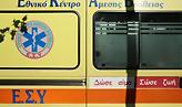 Χανιά: Bγήκαν μαχαίρια στη δημοτική αγορά - Στο νοσοκομείο ένα άτομο