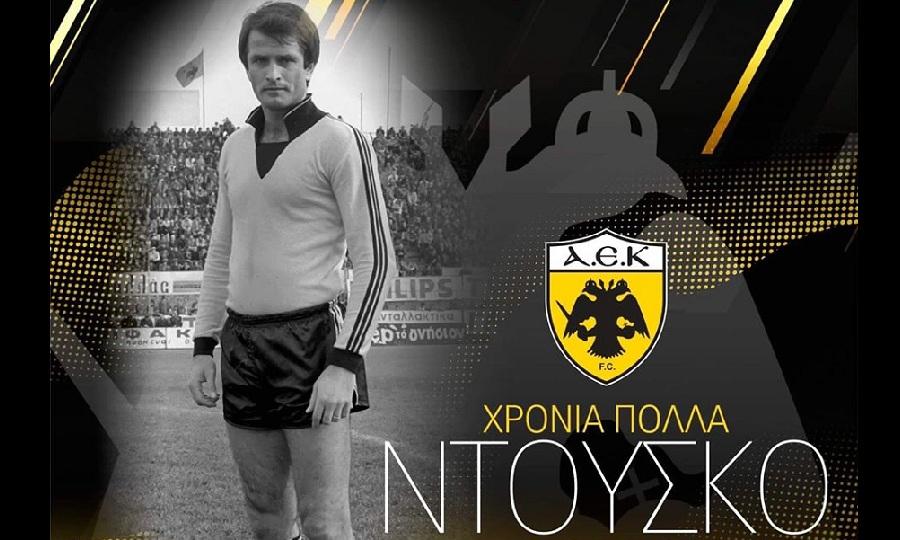 Οι ευχές της ΑΕΚ για τα γενέθλια του Μπάγεβιτς
